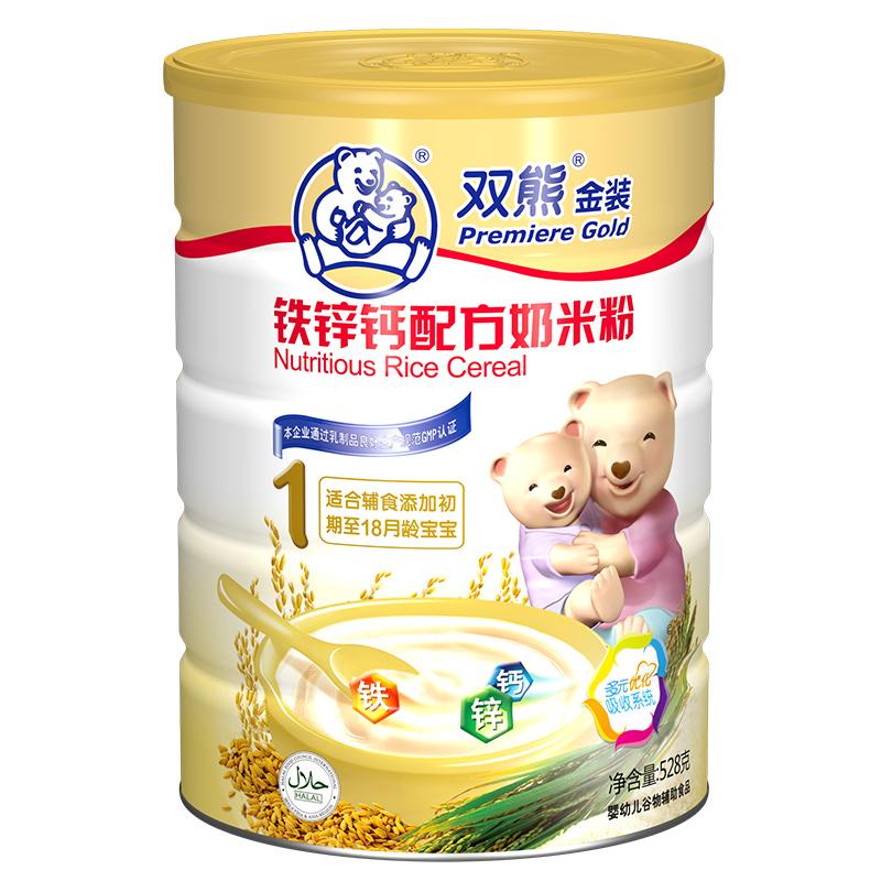 双熊金装铁锌钙配方奶米粉