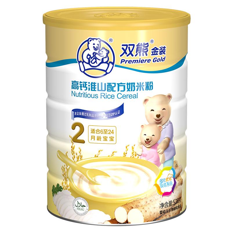 双熊金装高钙淮山配方奶米粉