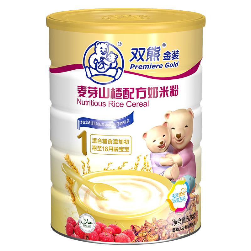 双熊金装麦芽山楂配方奶米粉