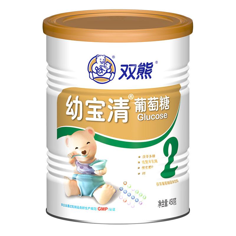 双熊幼宝清葡萄糖