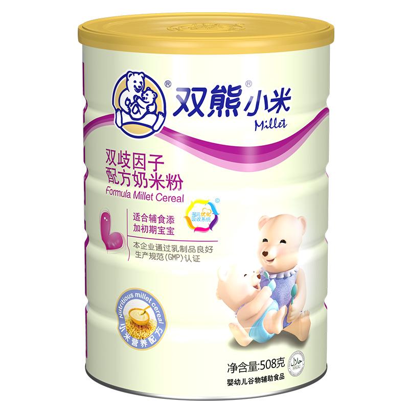 双熊小米双歧因子配方奶米粉